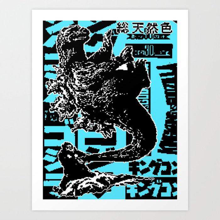 godzilla art print - Godzilla Pictures To Print