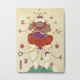 2 0 1 3 ~tate mi kaduchi~ Metal Print