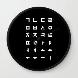Korean Typography Wall Clock