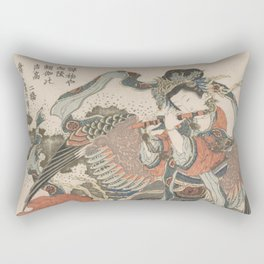 Mystical Bird (Karyōbinga) - Hokusai Rectangular Pillow