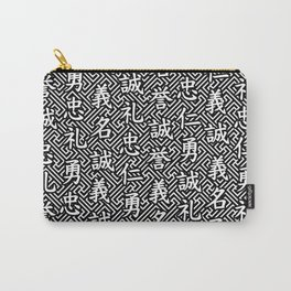 Bushido Seven Virtues Carry-All Pouch