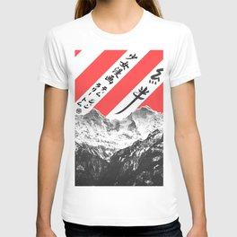 Mountains in Japan T-shirt