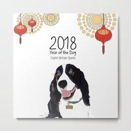 Year of the Dog - English Springer Spaniel Metal Print