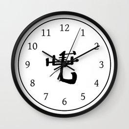 The Mortal Instruments Mark of Cain Wall Clock