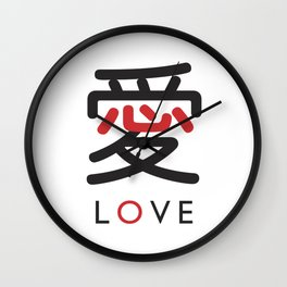 Love - Cool Stylish Japanese Kanji character design (Black and Red on White) Wall Clock