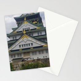 Jade palace Stationery Cards