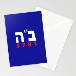"B""H 5781 Biden Harris 2020 Stationery Cards"