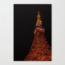 Tokyo Tower Canvas Print