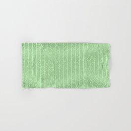 pi 10000 numbers Hand & Bath Towel