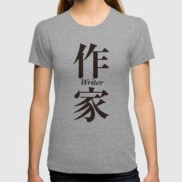 Writer in Japanese Kanji T-shirt