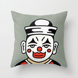 Biased Opinion Throw Pillow
