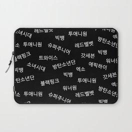 Kpop Group Names in Korean Laptop Sleeve