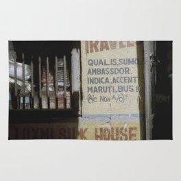 Sign of Varanasi Rug