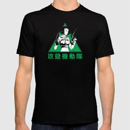 023c GITS green city T-shirt
