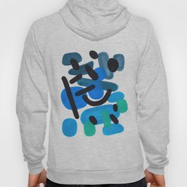 Abstract Minimalist Mid Century Modern Colorful Pop Art Retro Funky Shapes Blue Turquoise Hoody