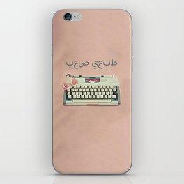 hard type iPhone Skin