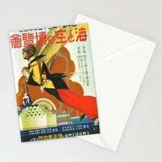 Vintage poster - Tokyo Sea and Air Exhibition Stationery Cards