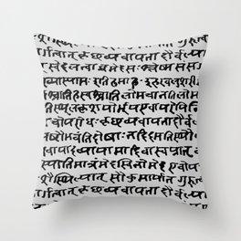 Sanskrit // Light Grey Throw Pillow