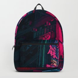 Chinese Neon Lights (Color) Backpack