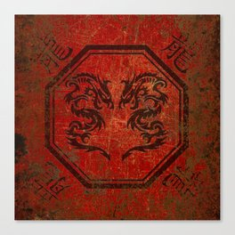 Distressed Dueling Dragons in Octagon Frame With Chinese Dragon Characters Canvas Print