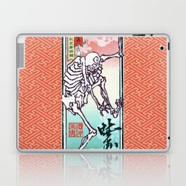Kyosai's Dancing Skeleton with Auspicious Sayagata Laptop & iPad Skin