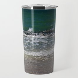 Magnify the One Within Travel Mug