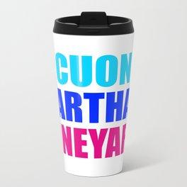 CUON MARTHAs VINEYARD Travel Mug
