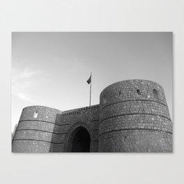 Ancient Fortress Canvas Print