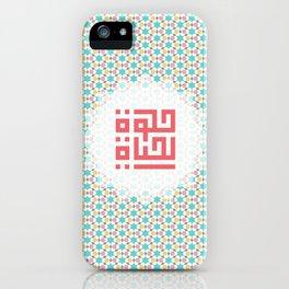 الحياة حلوة Life is Beautiful iPhone Case