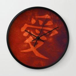 symbol means gaara Wall Clock