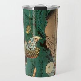 Hiroshige II - Kishu kumano iwatake tori - Shokoku meisho hyakkei Travel Mug