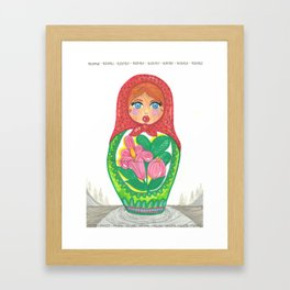 My Russian dream Framed Art Print