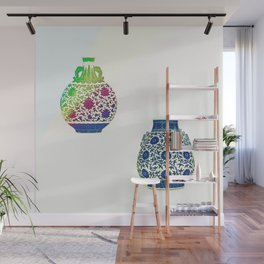 BLUE AND WHITE 'LOTUS SCROLL' MOONFLASK AND VASE - watercolor 2 Wall Mural