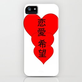 love and hope (jap) iPhone Case