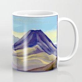 Mount Ngauruhoe Coffee Mug
