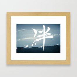 Bonding with...——絆 (Sky ver.) Framed Art Print