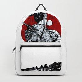 Japanese Popart Geisha  Backpack