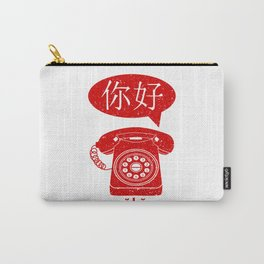 Ni Hao Telephone Carry-All Pouch