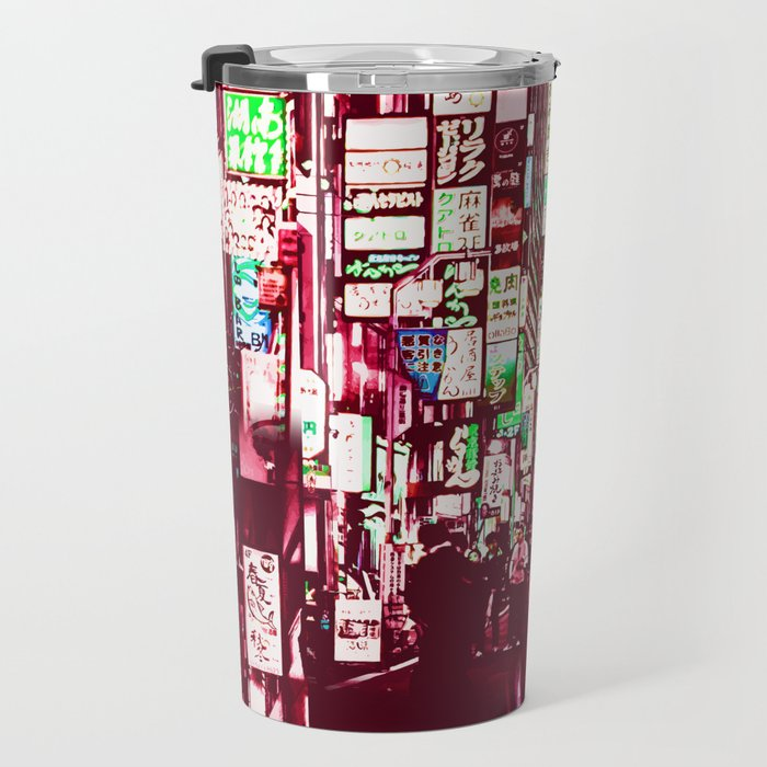 Distopian Green Travel Mug