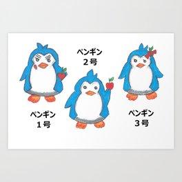 Mawaru Penguins  Art Print