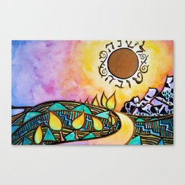 L'Shana Tova! Canvas Print