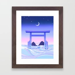 Floating World Framed Art Print