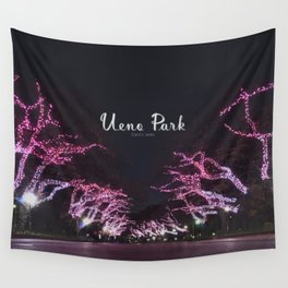 Night view in Ueno Park Wall Tapestry