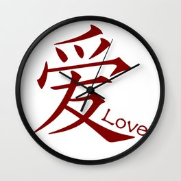 Love in Chinese Wall Clock