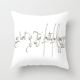 GREAT IS THY FAITHFULNESS. JUBIL PRINTS Throw Pillow