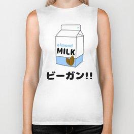 Vegan Kawaii Aesthetic Tumblr Almond Milk Biker Tank