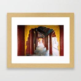 Yangon, Myanmar – The Gilded Pagoda Framed Art Print