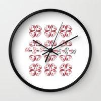 imagine Wall Clocks featuring Imagine by Mari Biro