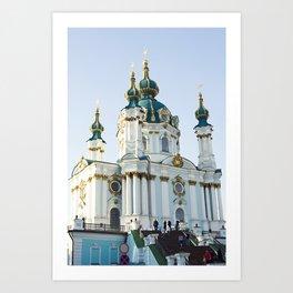 Kiev, Ukraine, Church Art Print