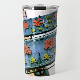 NEON Hong Kong S03 Travel Mug